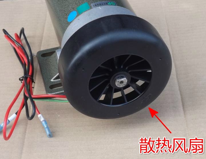 how to tell if treadmill motor is bad